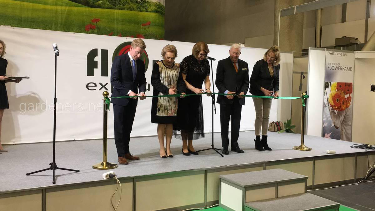 официальное праздничное открытие Международной специализированной выставки