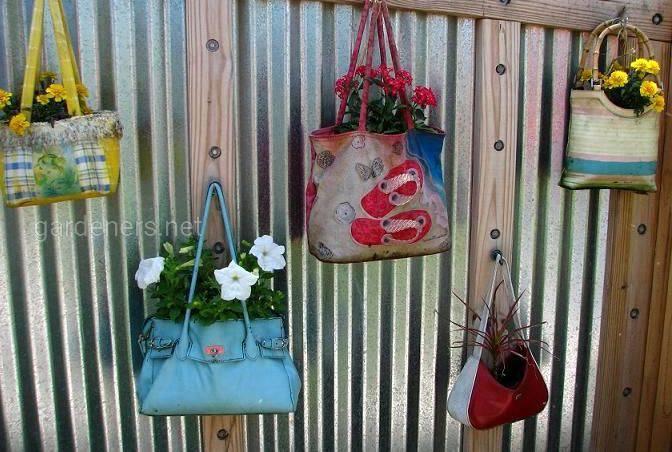 Горшки из дамских сумок