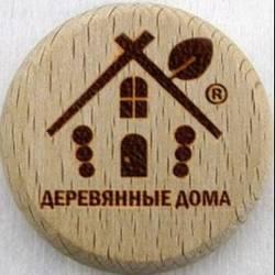 Компания «Деревянные дома»