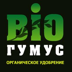 Біогумус - Органічне Добриво