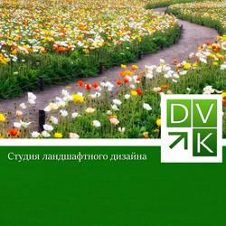 DVK Студия ландшафтного дизайна