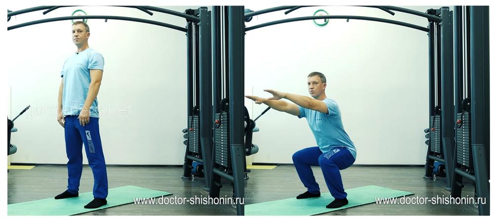 упражнение1(приседания)