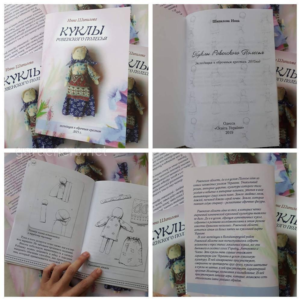 Книга_Шипилова Инна