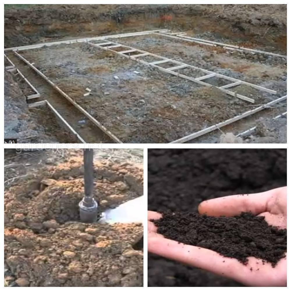 Фундамент должен соответствовать конкретным условиям участка