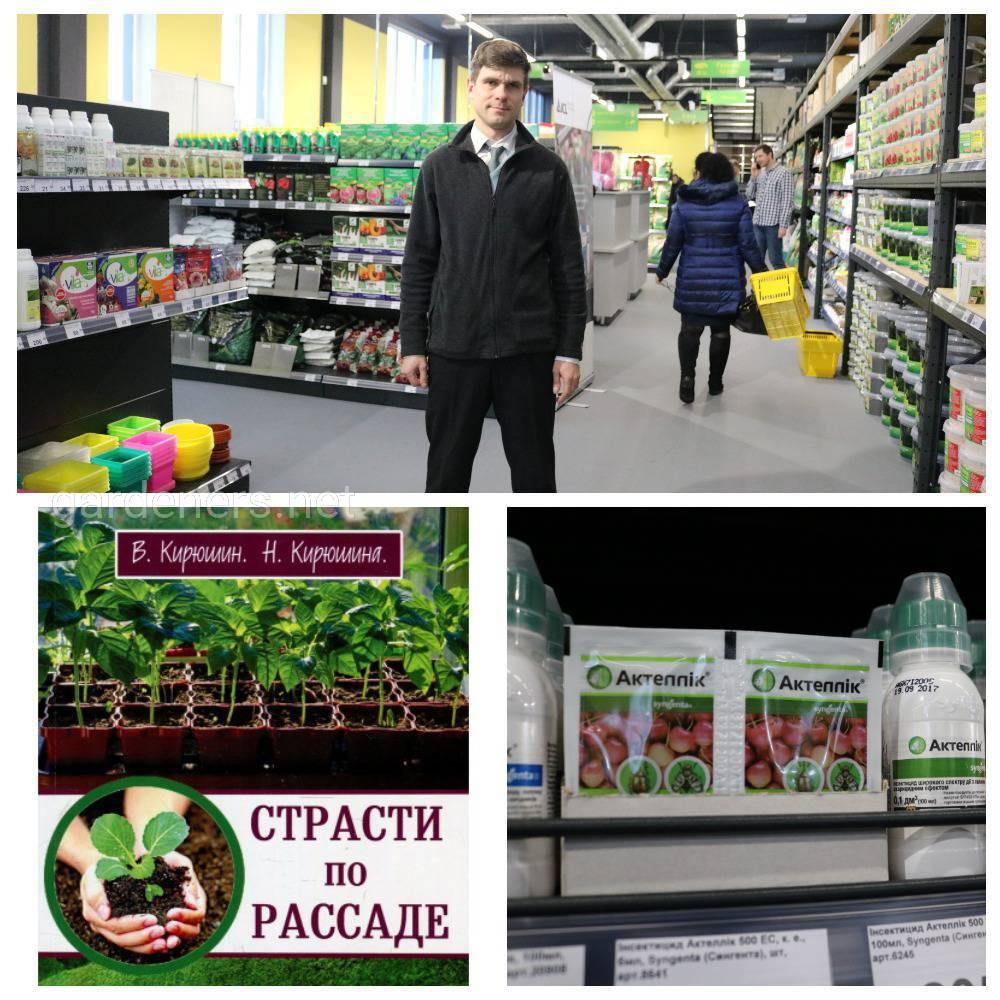 ведущий агроном ТД Лето Владимир Кирюшин