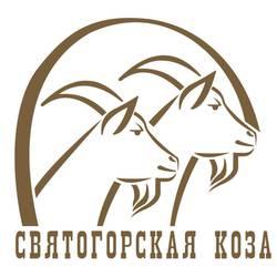 """Научно-экспериментальная ферма """"Святогорская коза"""""""