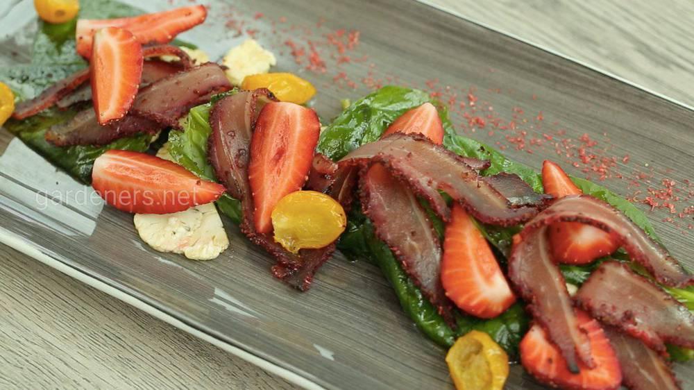 Салат из утиной грудки под клубничным соусом