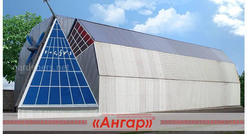 Завод Строительных Конструкций «АНГАР»
