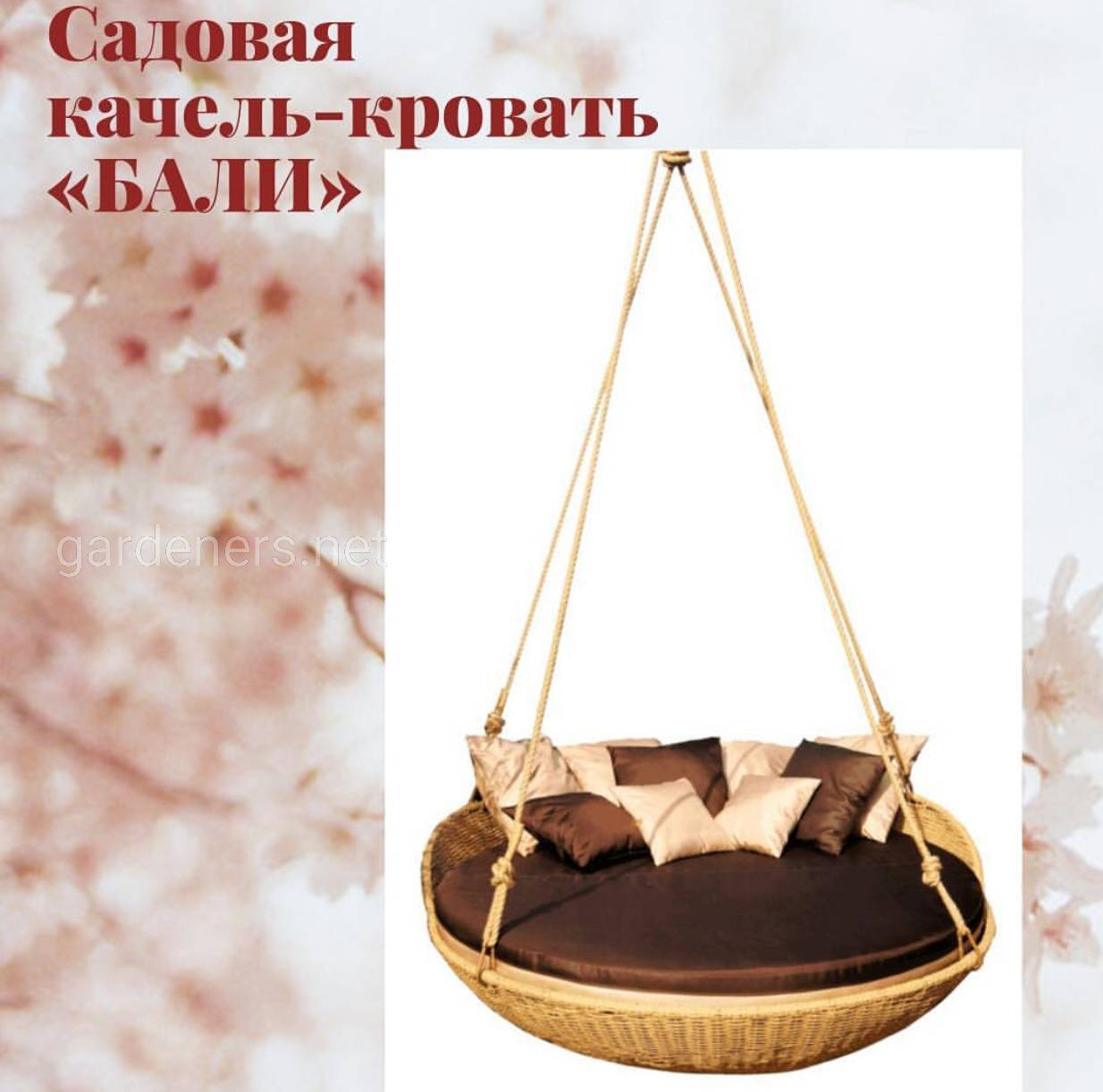 Мебель ручной работы EVI Line.jpg