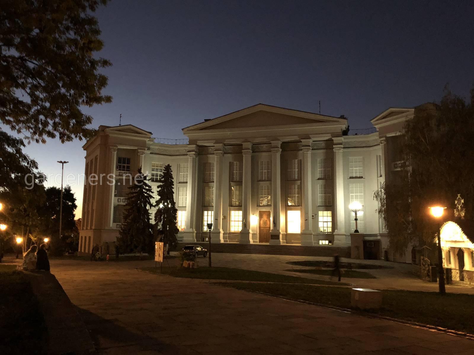 Исторический музей, Киев