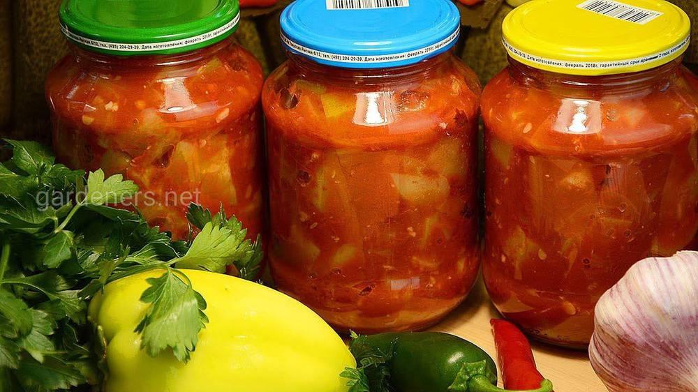 Овочевий салат (соте)
