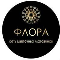 Сеть цветочных магазинов «Флора»