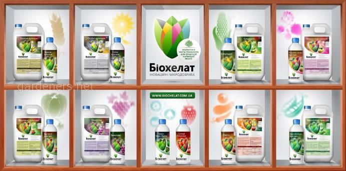 биохелаты