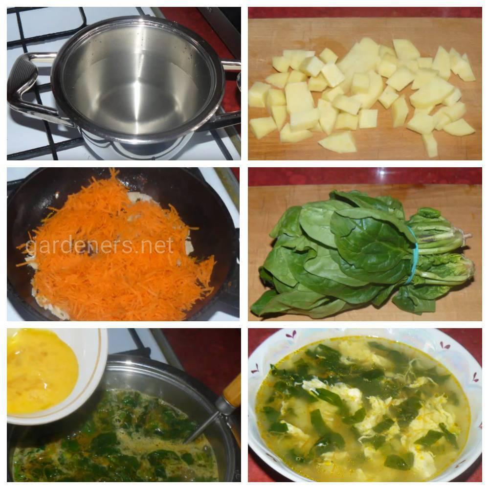Зеленый суп со шпинатом и яйцом