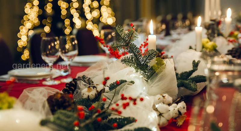 Як накрити стіл у Святвечір і Різдво?