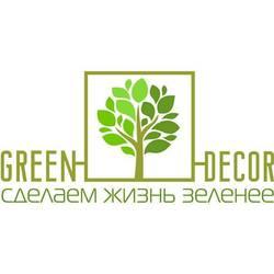 GreenDecor Борисполь