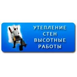 ООО Фасад-Строй