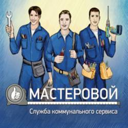 """СКС ООО """"Мастеровой - Екатеринбург"""""""