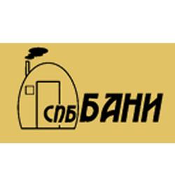 ООО «СПБ БАНИ»