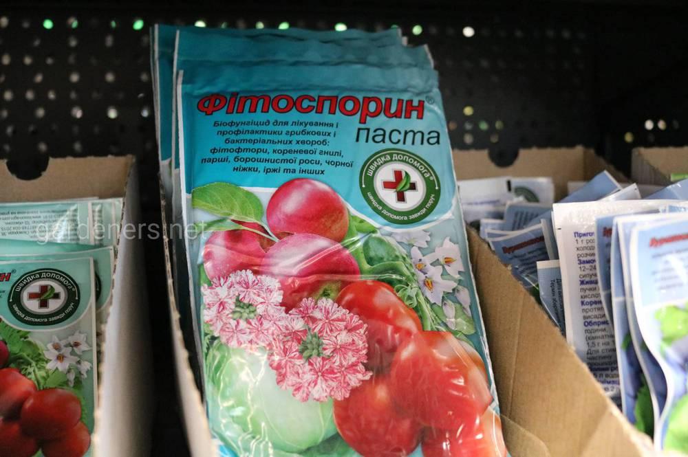 Фитоспорин: свойства и подробная инструкция по применению биологического фунгицида