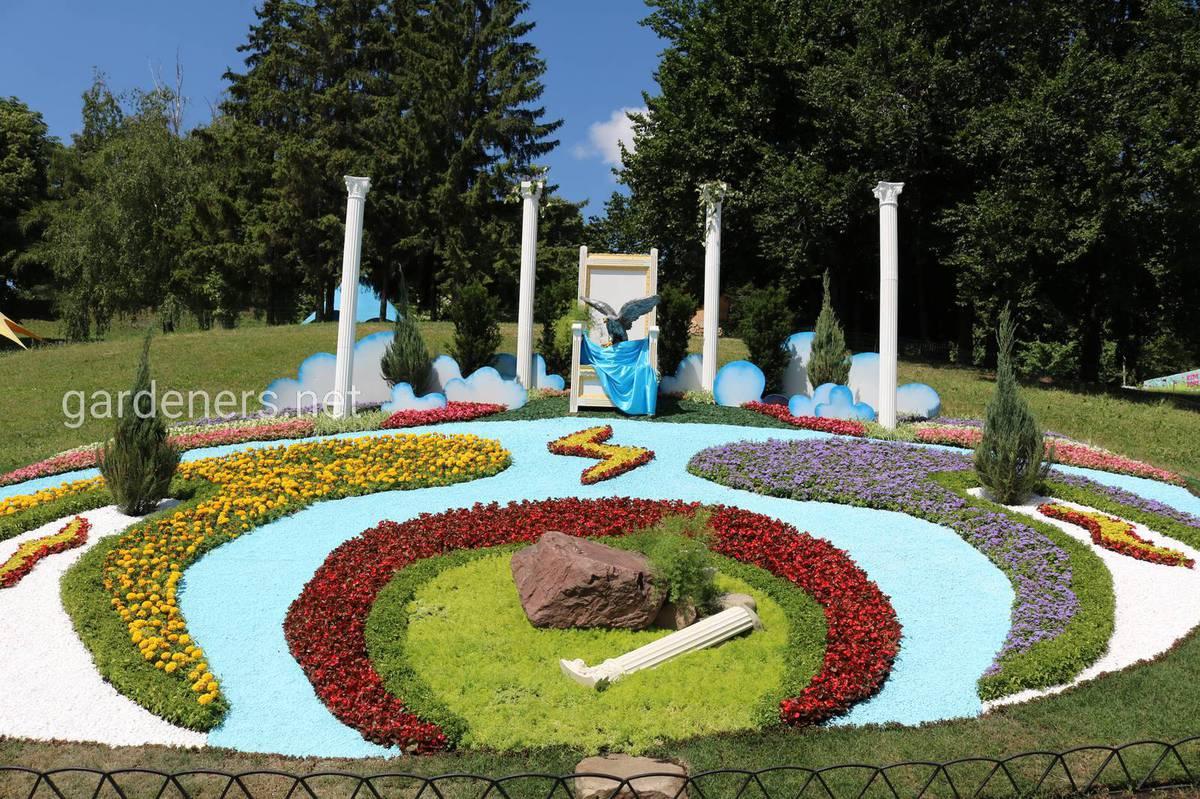 Выполнил работу ландшафтный дизайнер Беспалова Ю.С