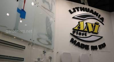 Литовская компания Ani plast,.JPG