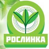 """Магазин """"Рослинка"""" roslunka.com.ua"""