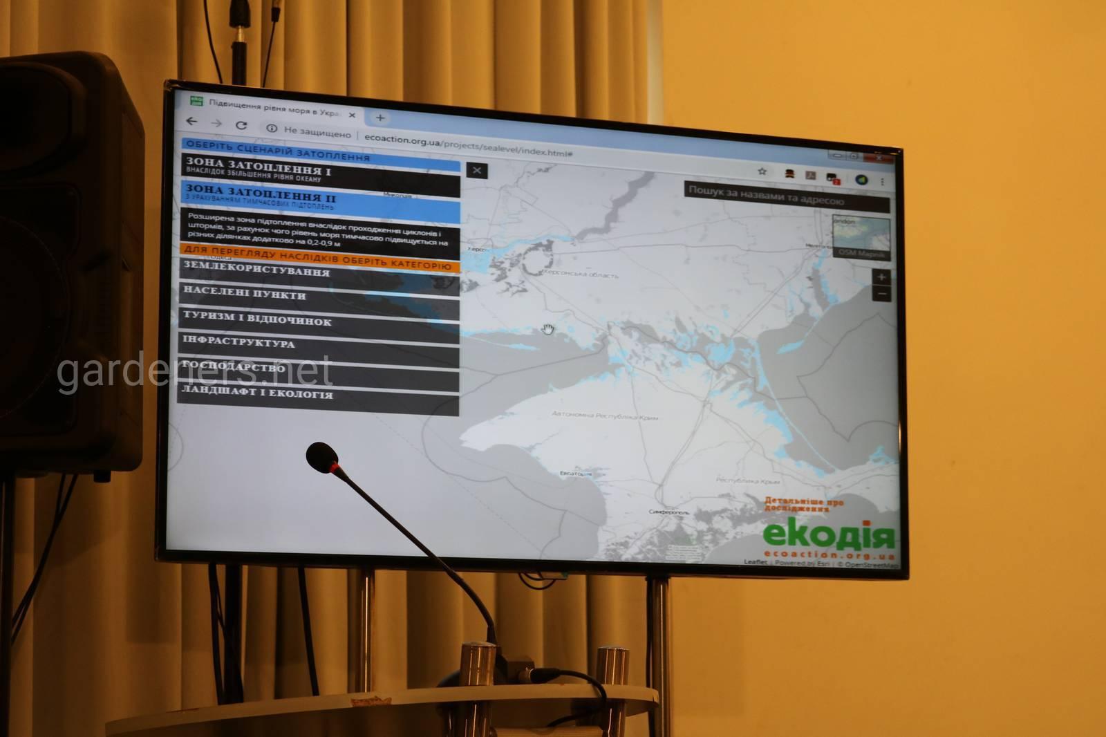 Підвищення рівня моря в Україні внаслідок зміни клімату.JPG